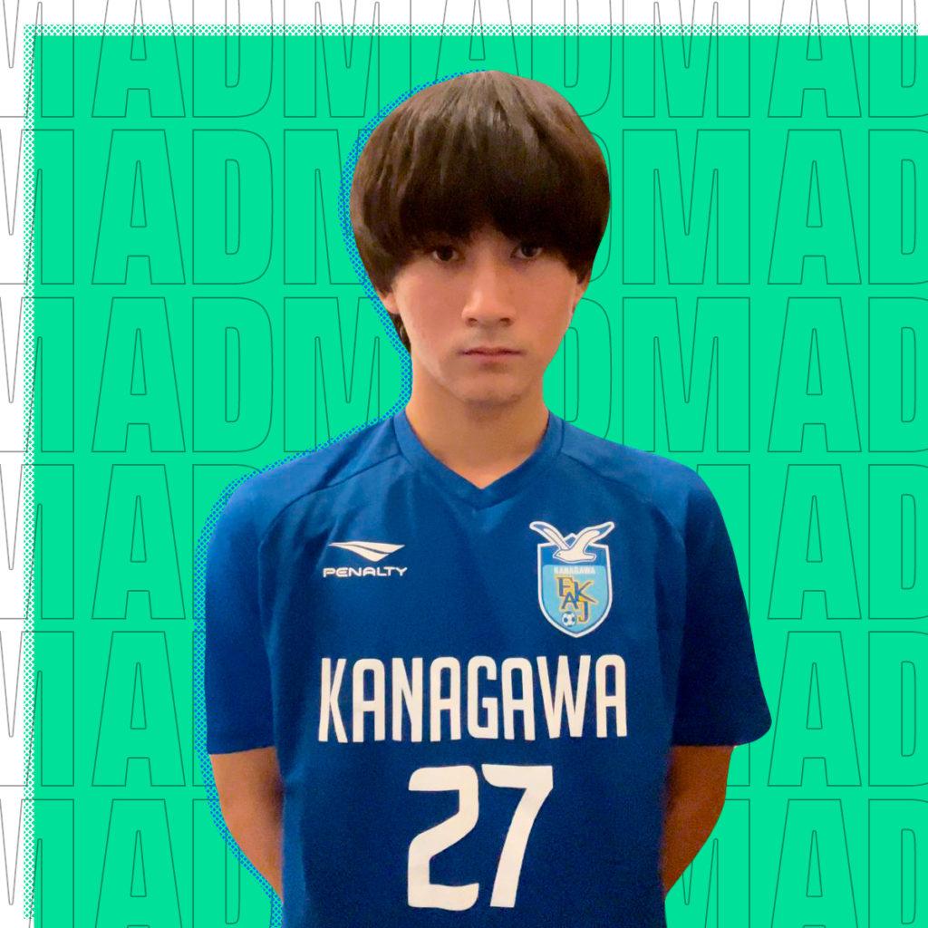 Shinkai Kojima